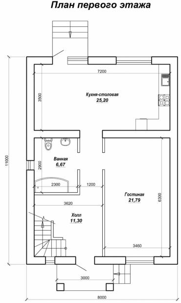 Проект дома под строительство